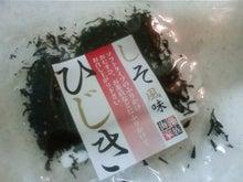 葵と一緒♪-TS3D2668.JPG