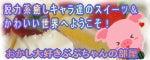 沖縄ブログ TAKUMAのブログ