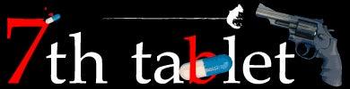 TOMOAKI YAMAMOTOブログ 僕らの会社が上がるまで(仮)-SEVENTH TABLET