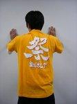 新松戸祭り2.jpg