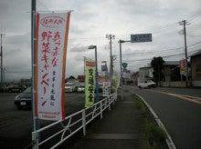 静岡県 伊豆の国市商工会-目印の旗
