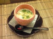 静岡おいしいもん!!! 三島グルメツアー-217.茶碗蒸し