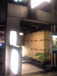 静岡おいしいもん!!! 三島グルメツアー-217.外観