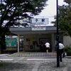 近鉄白子駅の画像