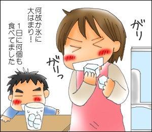 喉 が 乾く 妊婦