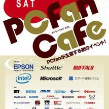 PC fan Caf…