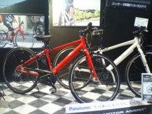 町田の自転車店 鶴川サイクルの独り言  電動自転車・クロスバイクの試乗車があります