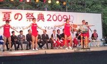 マラソン日記  -20090725173714.jpg