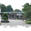 上野動物園(不忍池)…