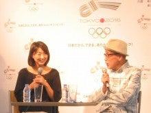 岩崎恭子オフィシャルブログ「ことばのしずく」Powered by Ameba