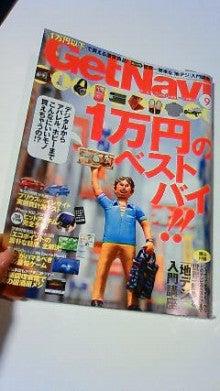 高樹千佳子のオフィシャルブログ 『ちーたか』-200907242037000.jpg