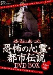 愛葉るびオフィシャルブログ「るび色の世界!」