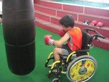拳闘日記(ペルテス病・闘病日記)/AKIRAの拳に夢を乗せて-バッグ左フック