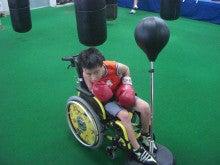 拳闘日記(ペルテス病・闘病日記)/AKIRAの拳に夢を乗せて-スピードボール