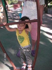 二児のママになっちゃった!~のんびり子育て日記~-公園