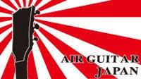かながわIQオフィシャルブログ「ヨロシク☆IQ」powered by Ameba-AIRGUITAR JAPAN