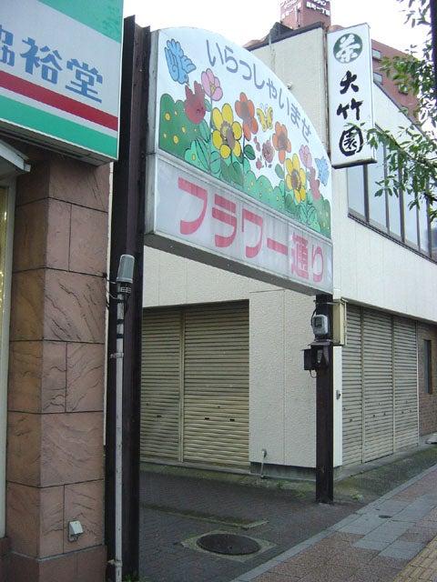 歩王(あるきんぐ)のLet'sらGo!-07271