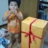 琉birthdayの画像