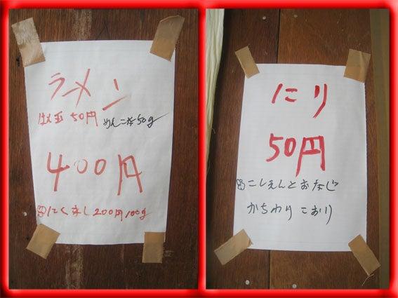 熟女メルモの気まぐれな日々-20090727-7