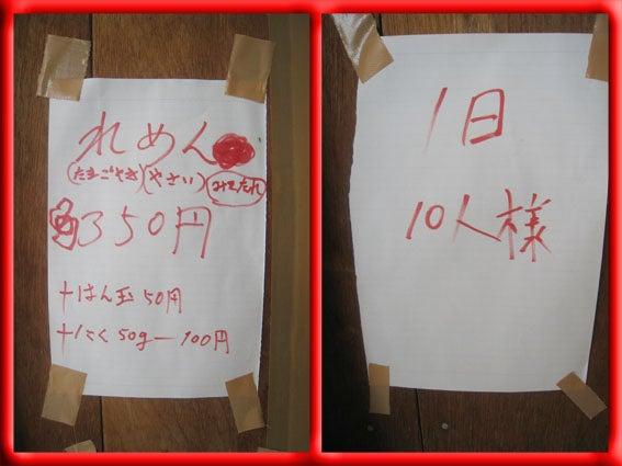 熟女メルモの気まぐれな日々-20090727-8