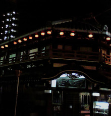 電脳東京本店-これはホントの料亭