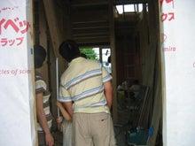 音更町在住 建築士であり社長の 中谷彰 が仕事、生活を通じて感じたことを書いていきます。-立会い