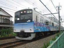 カントー鉄道-四季彩 廃車回送 前面