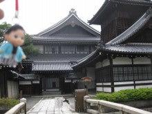 加治マヤ オフィシャルブログ「Kaji Maya BLOG」Powered by Ameba