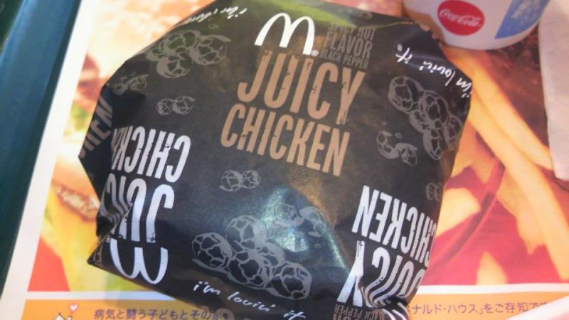マック 黒チキン