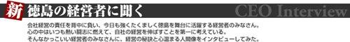 徳島 美容室 wise BLOG(ブログ)