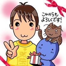 けんちゃんの『ぱてやろう!Let's do the party!』PATEYARO-e-rukunn