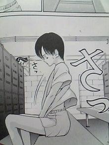 変-HEN- | BLのススメ