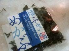 葵と一緒♪-TS3D2669.JPG