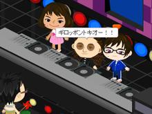 おまけ道@東京・広尾でロハス生活♪-未設定