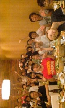 水野神菜オフィシャルブログ Powered by Ameba-090729_2331~01.jpg