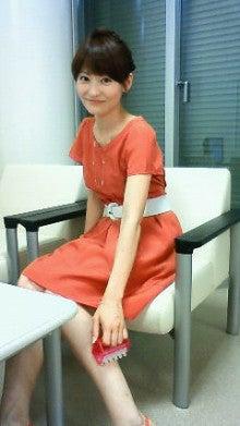 高樹千佳子のオフィシャルブログ 『ちーたか』-200907292046000.jpg