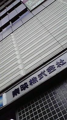 ちょんまげ通信-東映