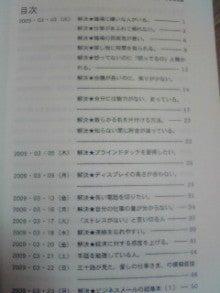 仕事悩みに即効【オフィスワークの知恵袋】-Image104.jpg