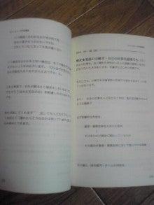 仕事悩みに即効【オフィスワークの知恵袋】-Image103.jpg
