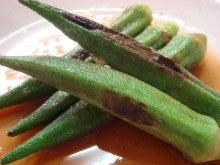 採れたて自然野菜を使った簡単レシピ-焼きオクラの生姜マリネ