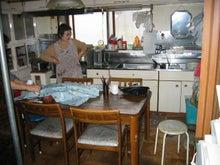 音更町在住 建築士であり社長の 中谷彰 が仕事、生活を通じて感じたことを書いていきます。-kaisixyuumae