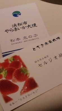 松本志のぶオフィシャルブログ「Heart Warming・・・」Powered by Ameba-090731_220755.jpg