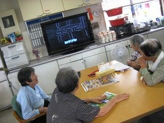 鶴寿荘の徒然日記 II-WOOOがやってきた
