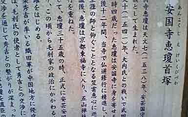 安芸武田氏総集編 | 四郎勝頼の...
