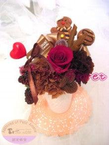 プリザーブドフラワー:Pre Floret-チョコベリー