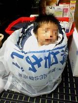 嬰児籠がないからごみ箱で代用 |...