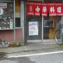 竹男、上京物語その5