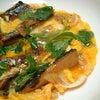 蒲焼と三つ葉の卵とじ●缶詰を使った簡単料理の画像