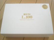 松本莉緒 オフィシャルブログ 『Rio's Sweet Makana』 Powered by アメブロ-2009080315110000.jpg