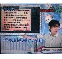 厠(かわや)イヤミ百景-tv
